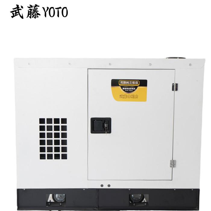 75kw潍柴 发电机组低温汽油发电机
