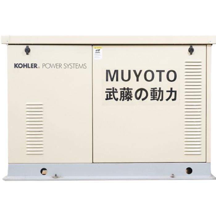 70kw潍柴 发电机组低温柴油发电机