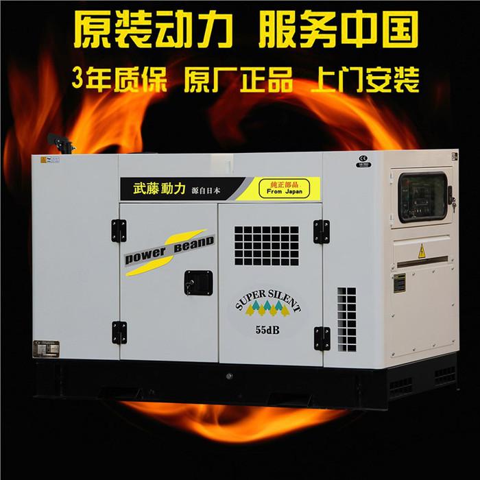 柴油发电机组40KW酒店备用发电机/工地备用发电机组