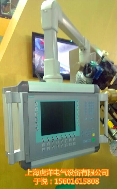 数控机床悬臂箱,操作台,配电柜,配电箱,机柜,空调,操作台