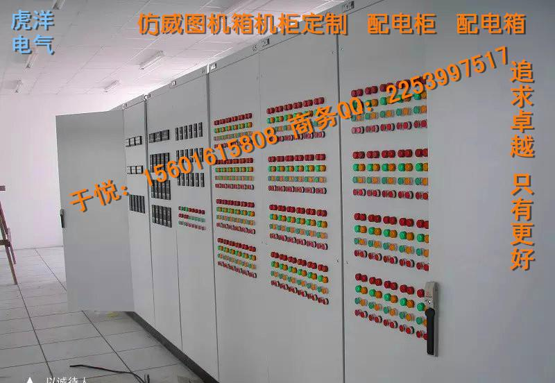 KP组合控制柜 仿威图机柜 网络机柜机箱  配电柜