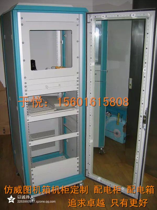 仿威图机柜-配电箱-配电柜操作台-悬臂控制箱-接线盒-铸铝盒