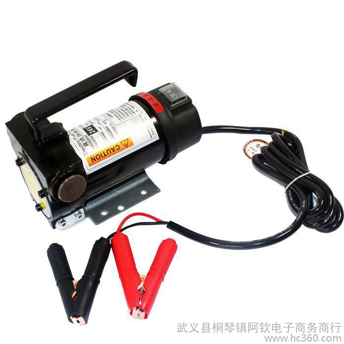 12V电动抽油泵 220V加油泵  24V吸油泵 自吸柴油泵