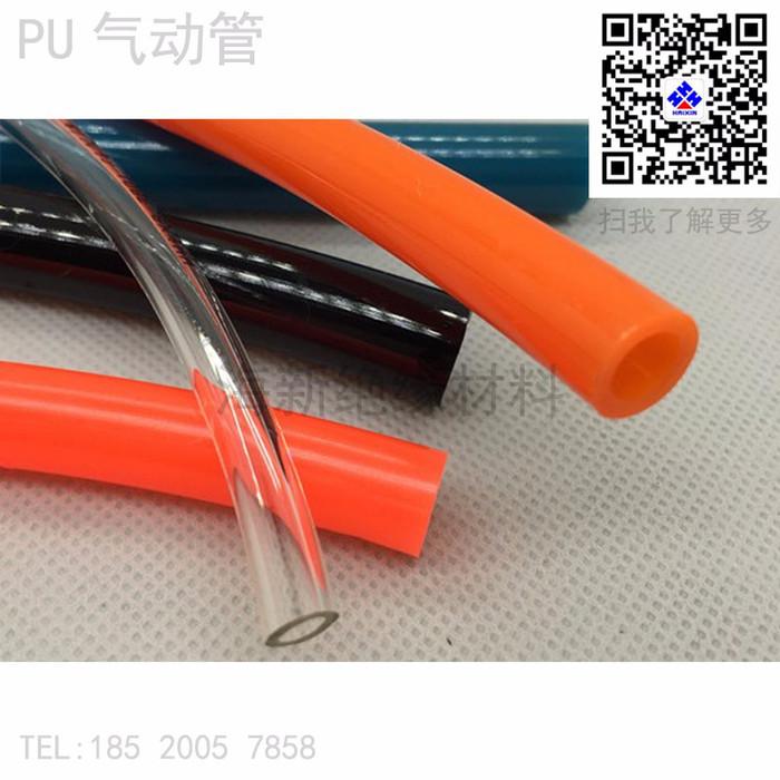 海新绝缘材料气动管 PU聚氨酯管 PU气动软管 P彩色PU管 耐高温