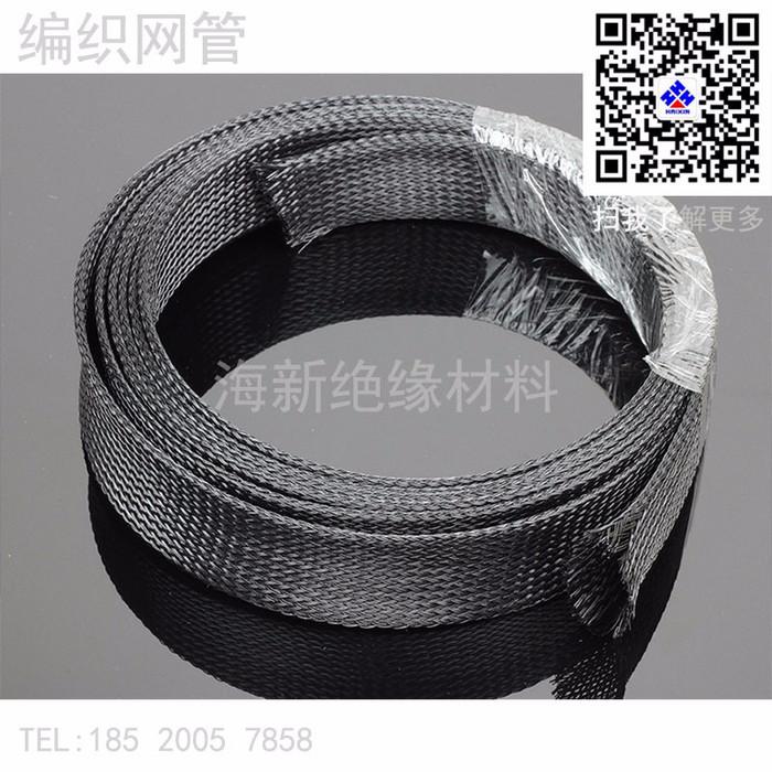 海新绝缘材料网状套管 蛇皮网阻燃编织管