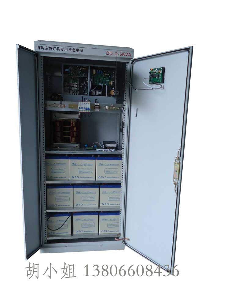 生产电源柜5KW 机芯变压器充电机线路板蓄电池定制
