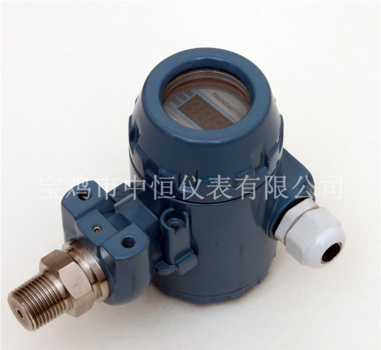 供应中恒生产BXY 防腐压力变送器  智能压力变送器  陶瓷压力变送器
