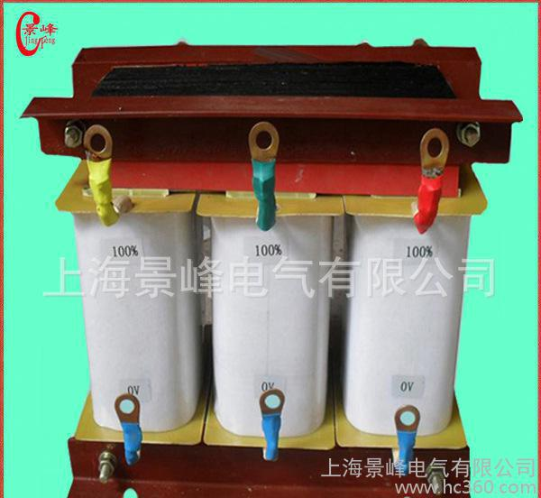供应 辽宁,北京,天津,吉林,黑龙江三相减压起动自耦变压器