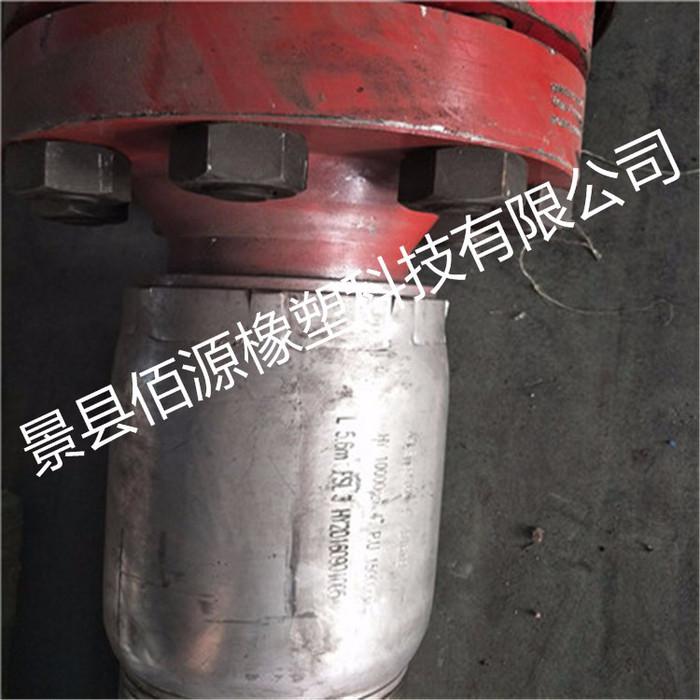 厂家供应钻探胶管 高压石油钻探胶管 油田专用油管   石油专用油管  高压油管 高品质低价位