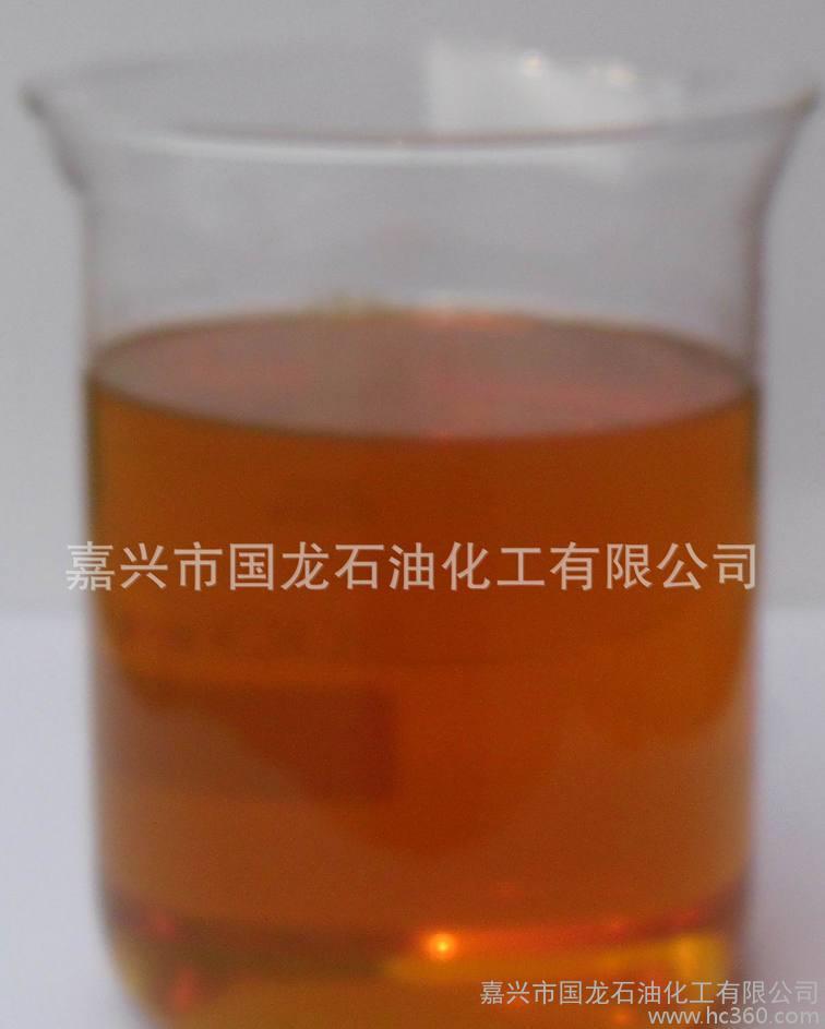 优耐圣防锈乳化油复合剂  乳化剂