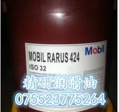美孚拉士力426无灰压缩机油 MOBIL RARUS 426