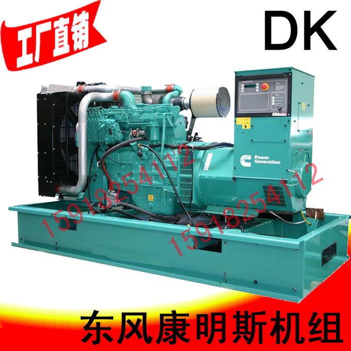 80kw东风康明思柴油发电机组 6BT5.9-G2 86KW/92kw 100/115KVA 80KW发电机组