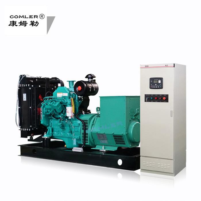 康姆勒 自动化发电机组 柴油发电机组 厂家供应