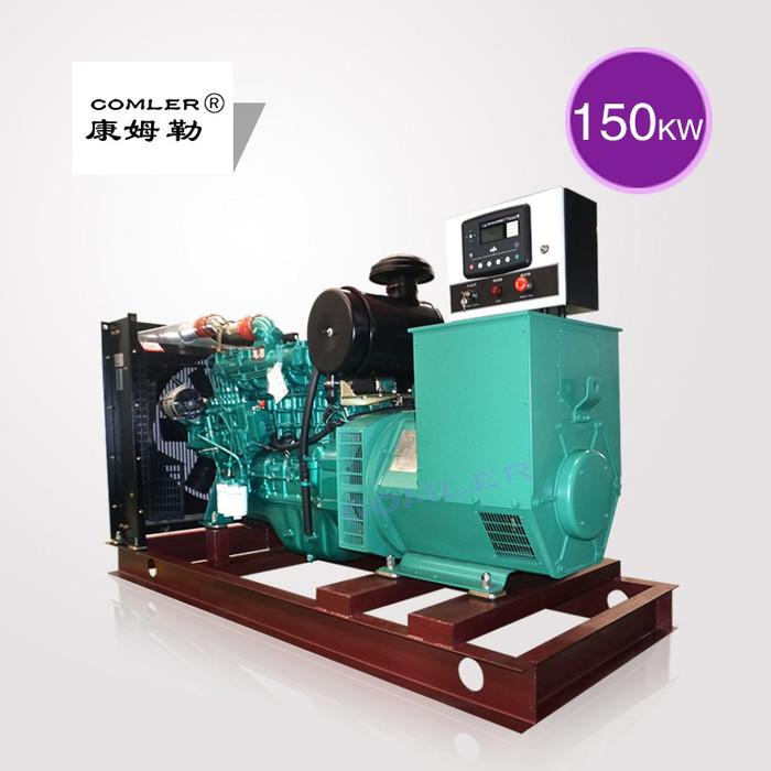 康姆勒电力 150kw玉柴发电机组 玉柴柴油发电机组 厂家供应