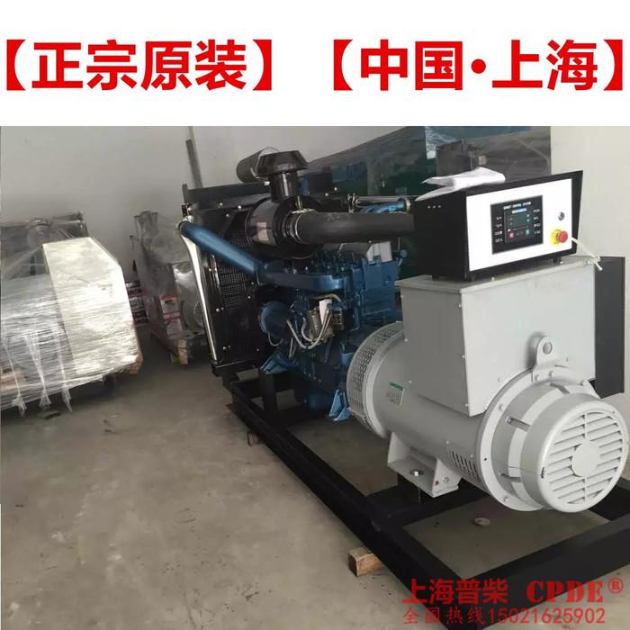 上海普柴SC13G420D2柴油发电机组, 常用250kw上柴柴油发电机组