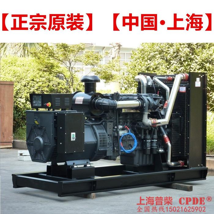 上海普柴SC9D340D2柴油发电机组, 常用200kw上柴柴油发电机组