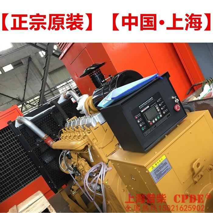 上海普柴150kw柴油发电机组,应急备用自启动上柴发电机组