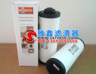 厂家直供0532000512普旭真空泵油雾分离器