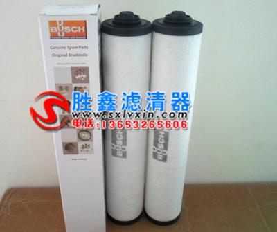 厂家直供0532000508普旭真空泵油雾分离器