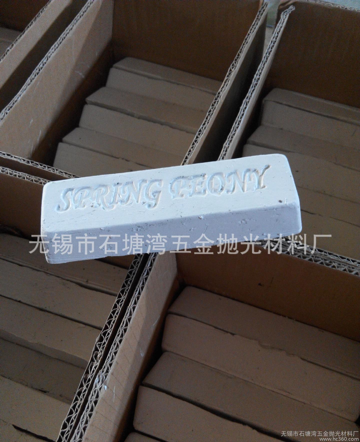 特价#801牡丹白腊,大条,白油棒,不锈钢抛光膏,高磨削高光,白色抛光膏,白蜡,麻轮抛光蜡