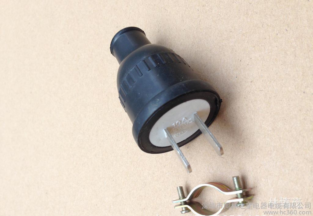 同林电器厂601黑色2极电源插头 防水插头 防爆插头