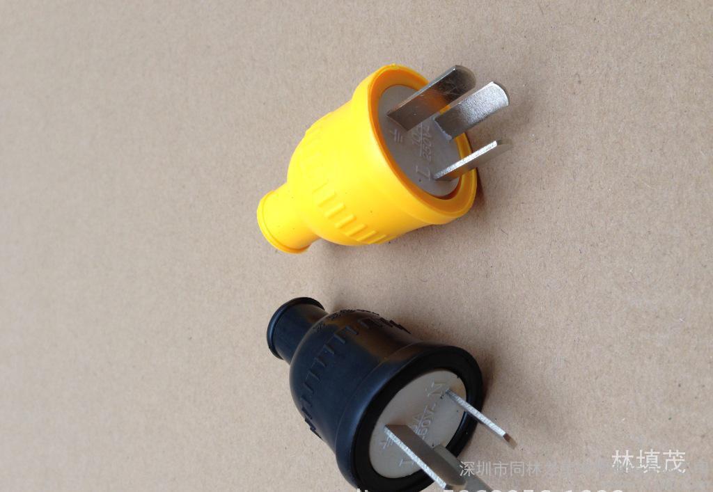 插头厂TL-602防爆抗摔黑色3极防雨型防水插头 电源线插头