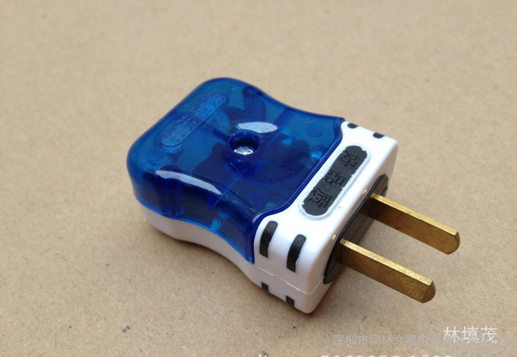 同林电器大铜只904两极电源包胶插头一体成型转动防爆抗摔插头
