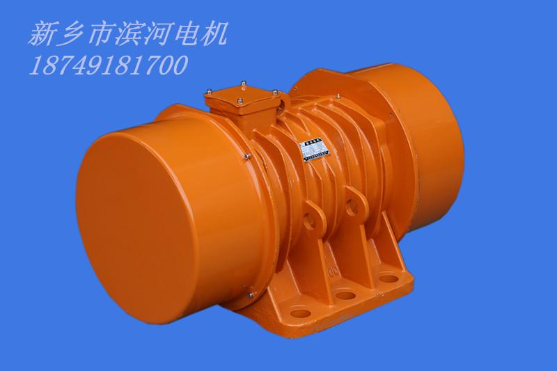 新乡振动电机滨河厂家YZH-15-2 振动电机