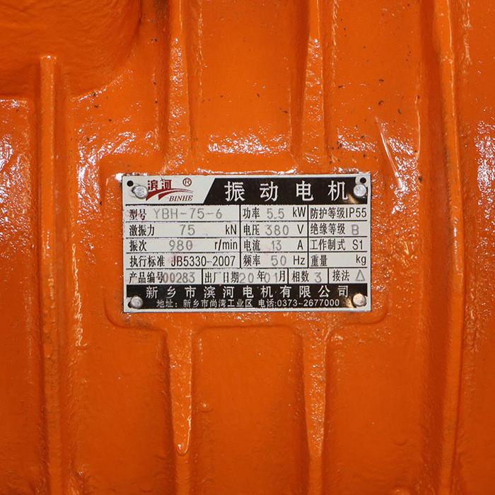 滨河振动电机,JZO系列,YZO系列YBH-10-6振动电机 异步发电机 异步振动电机