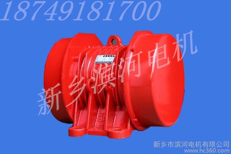 异步滨河振动电机JZO30-2功率2.2KW 振动电机