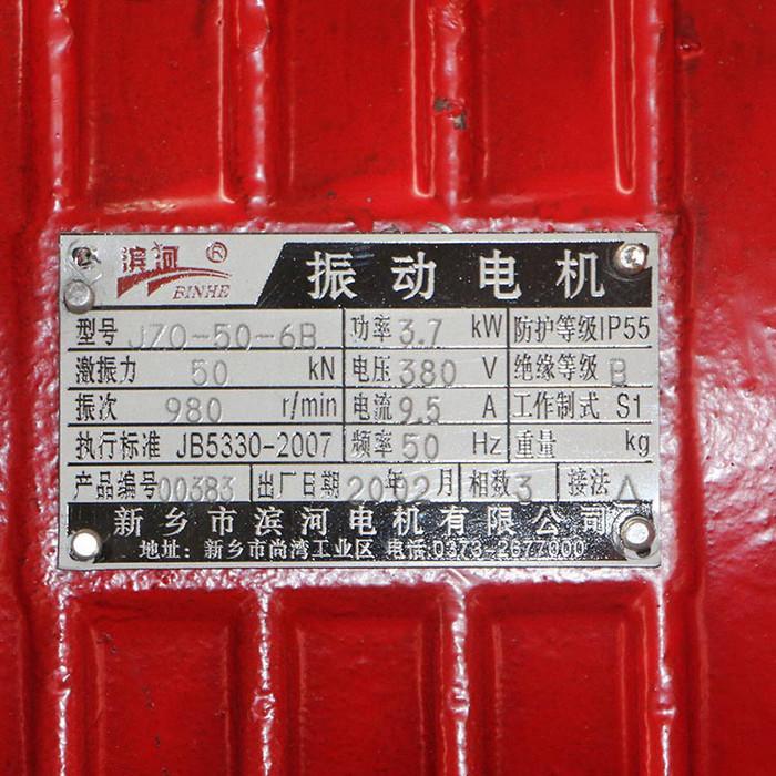 振动电机JZO16-2功率1.5KW 异步发电机