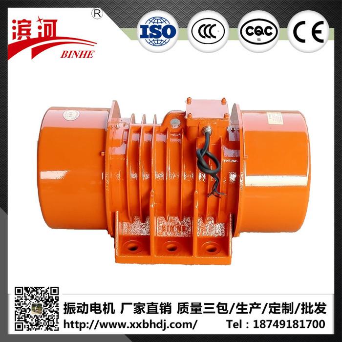 异步振动电机YBH-8-6六级振动0.55KW 振动电机
