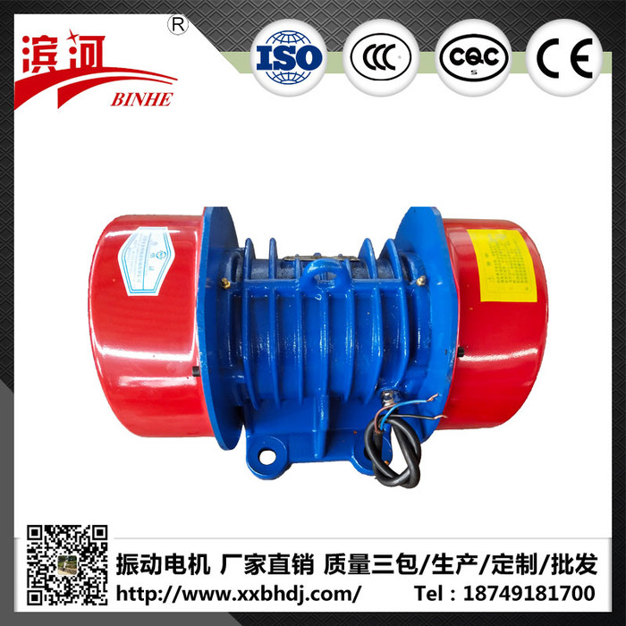 异步发电机YZH1.5-2 振动电机