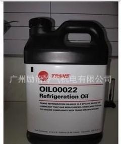 特灵空调冷冻油OIL00022 配件滑润油31 特灵压缩机油