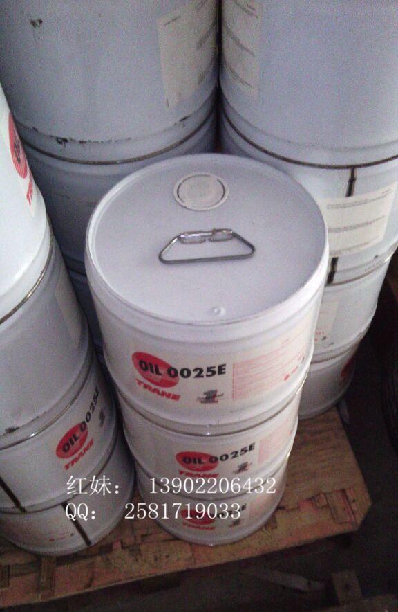 特灵空调配件冷冻机油OIL00025E 2.5加仑/桶 特灵