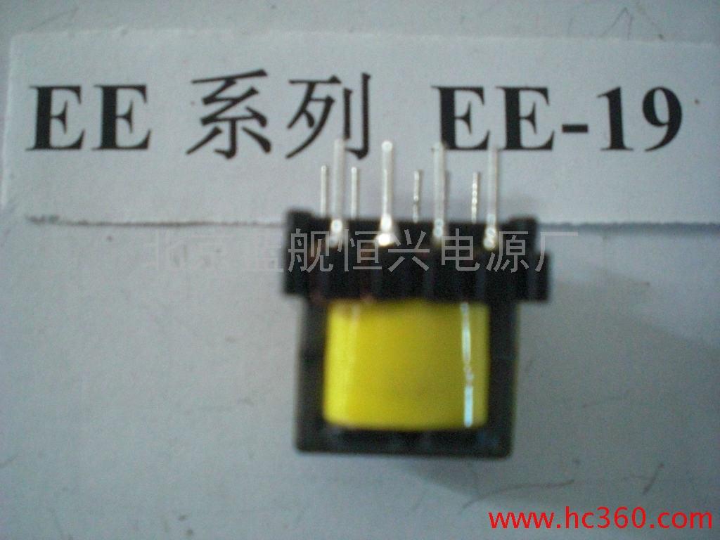 供应 蓝舰恒兴 音频变压器  EI系列 EI-19