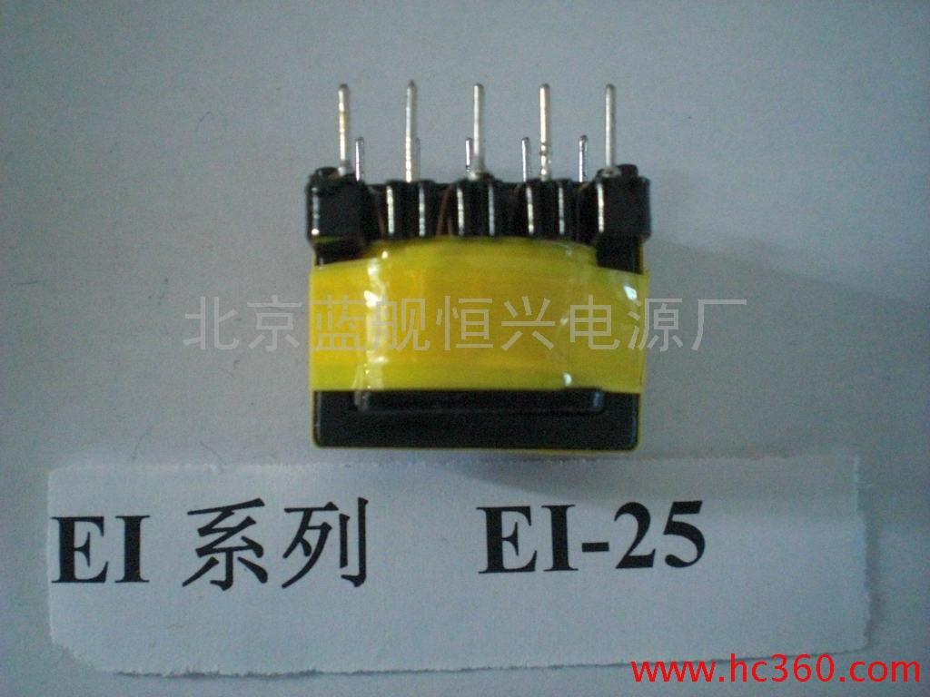 供应 蓝舰恒兴 音频变压器 EI系列 EI-25