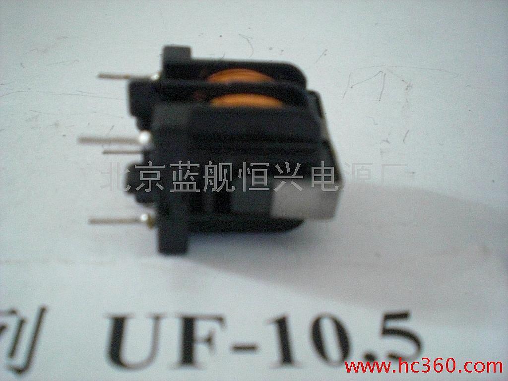 供应 蓝舰恒兴 音频变压器  EI系列 EI-10