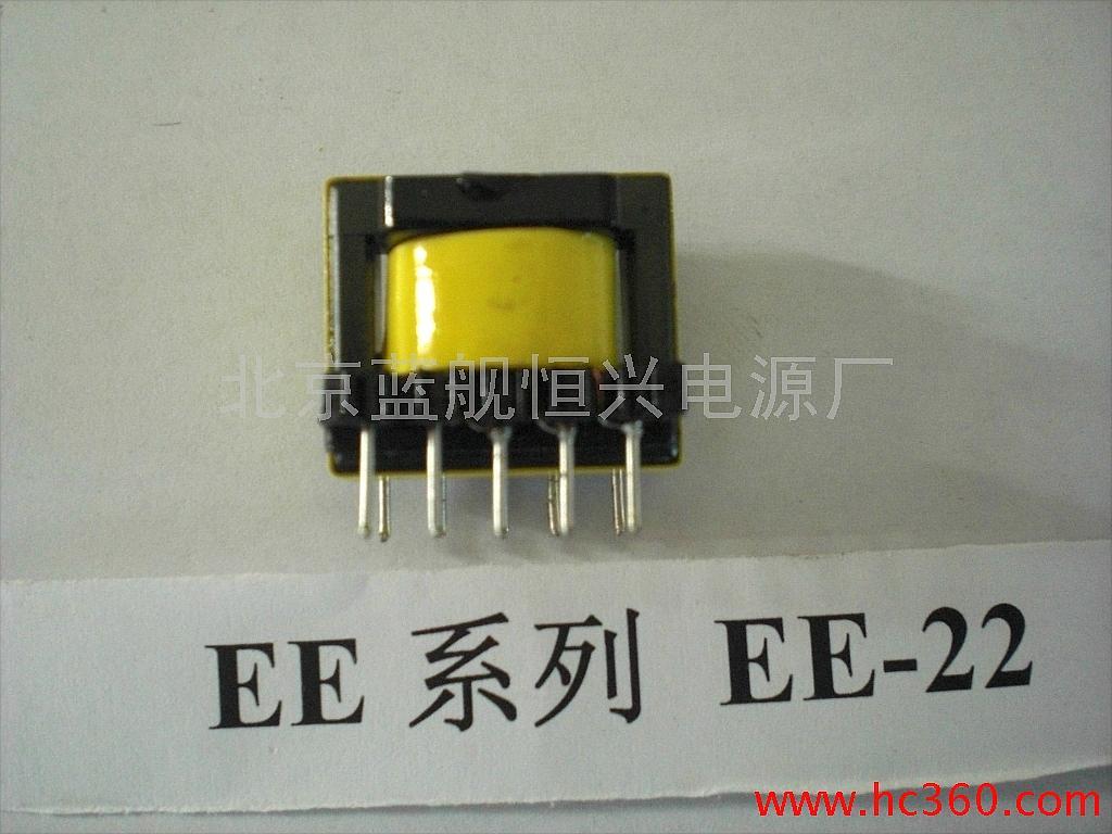 供应 蓝舰恒兴 音频变压器EI系列 EI-22