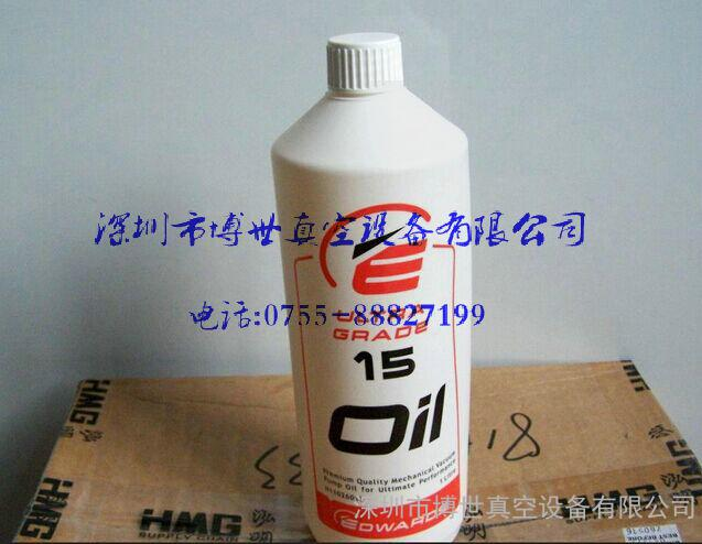爱德华真空泵油Ultragrade70与其他泵及配件