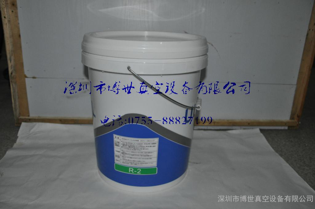 供应爱发科真空泵油R-4其他泵及配件