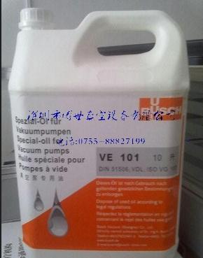 普旭真空泵油VE101泵配件