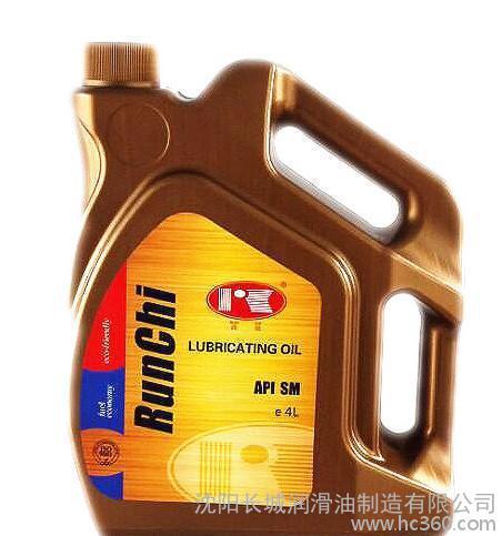沈阳长城润驰/汽油机油/SM/5W-40抗磨抗泡降低机油消耗低温启动