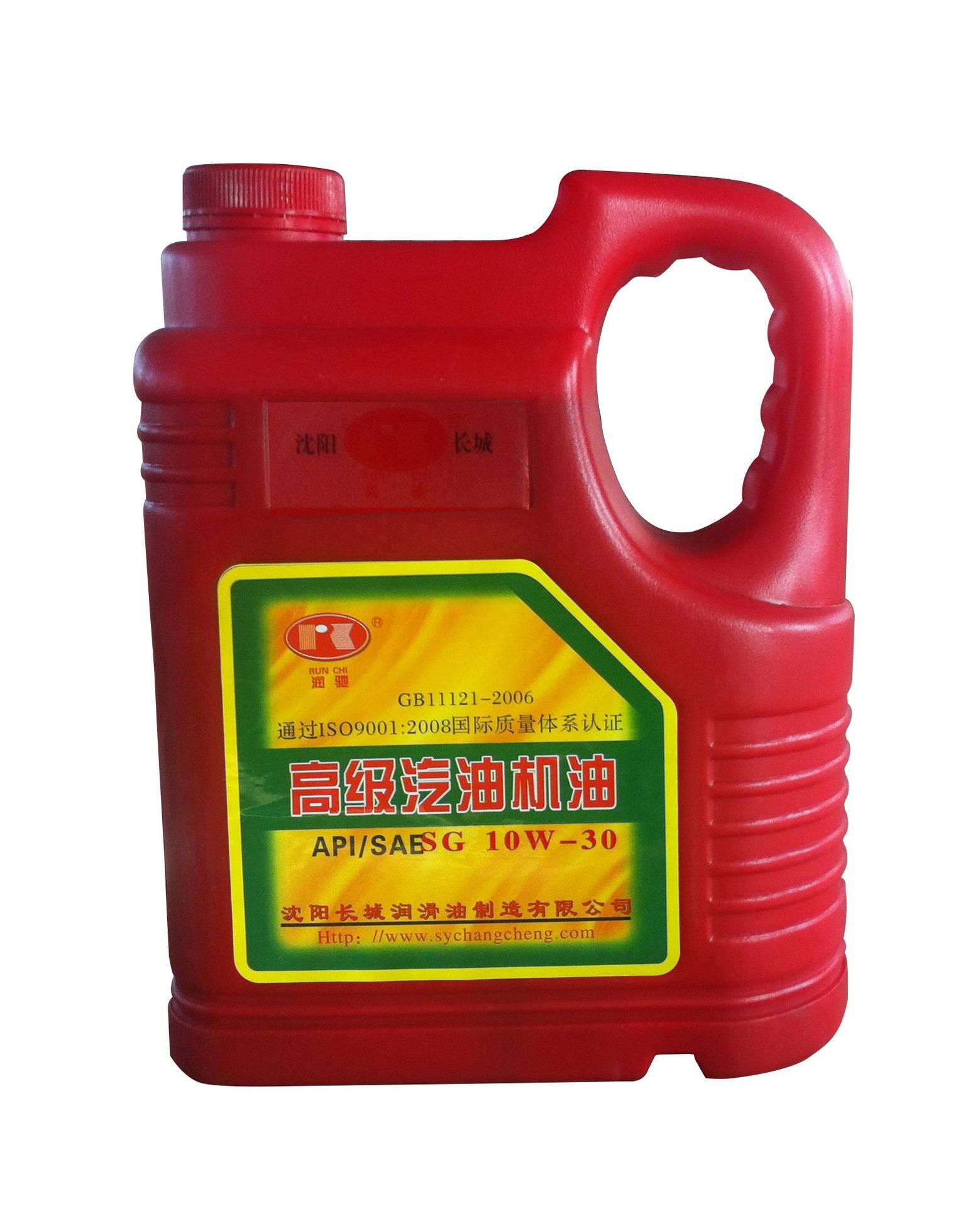 直供沈阳润驰/散装汽油机油/SG 5W-30/5W-40高性能润滑防磨损