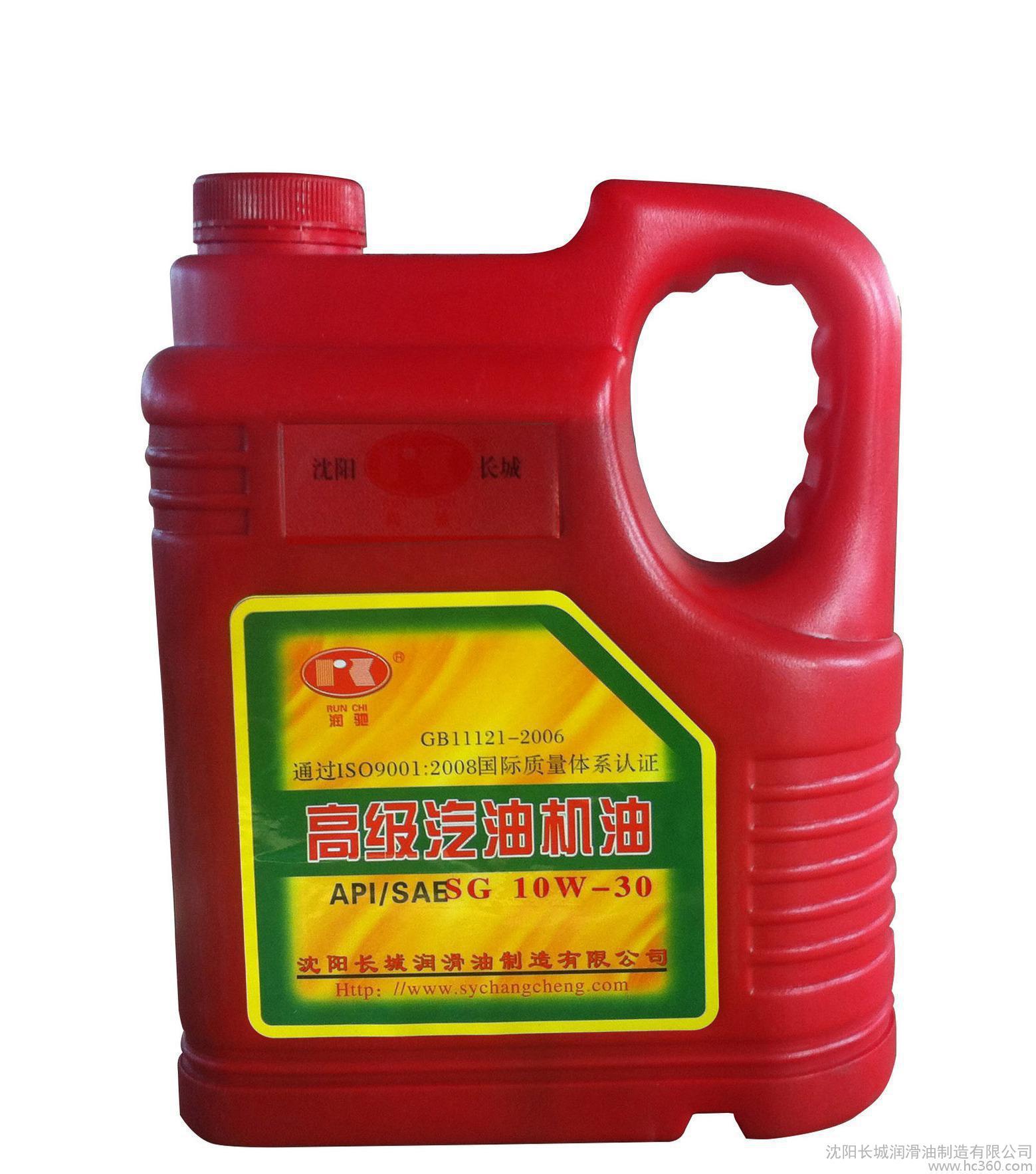 供应沈阳长城润驰牌SG汽油机油SG 15W-40/10W-30