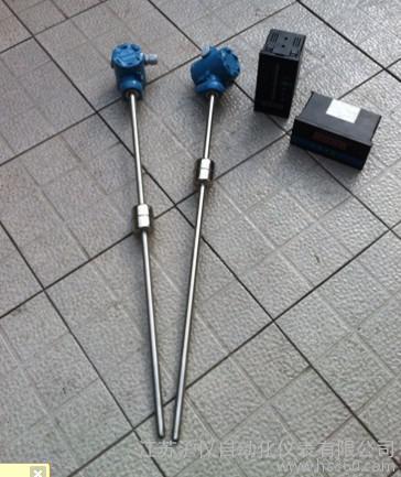 磁浮球液位变送器  法兰式 水位变送器 干簧管液位变送器
