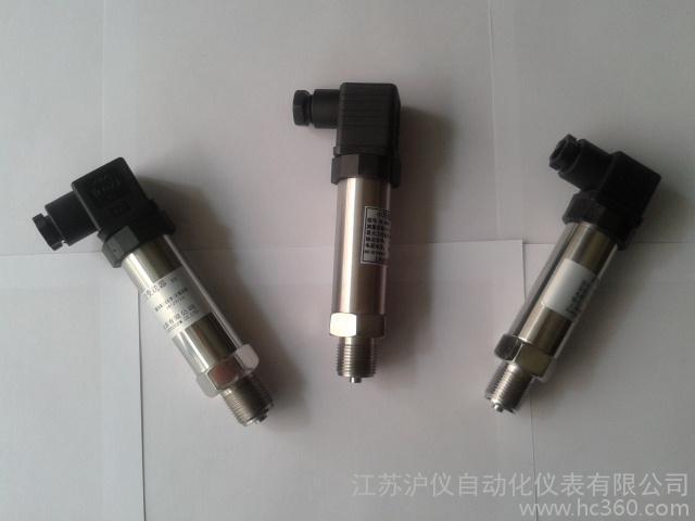 小巧型压力变送器 压力传感器 扩散硅变送器 液位变送器 液位