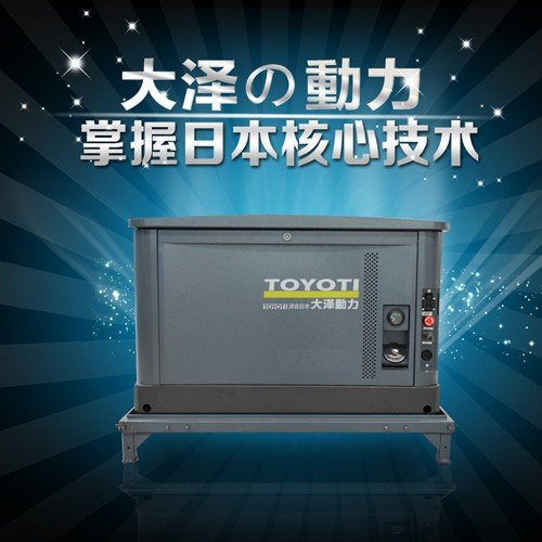 40千瓦水冷汽油发电机组