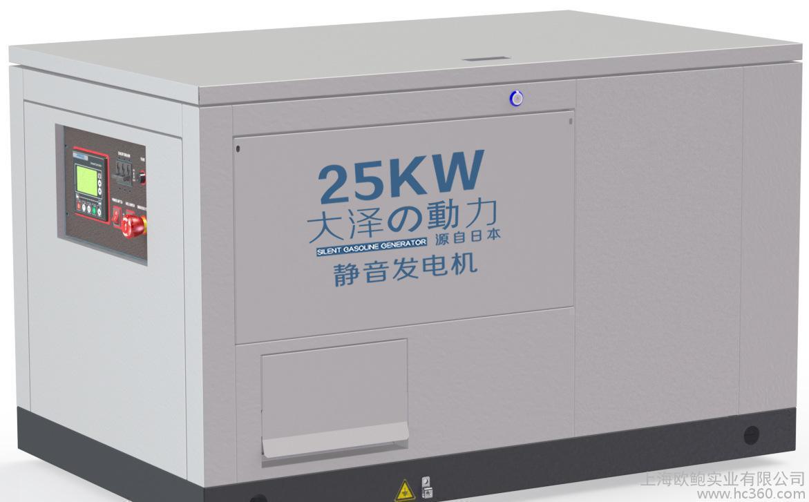 25KW全自动船用发电机组