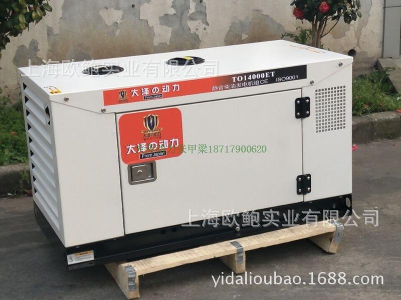 全自动水冷柴油发电机油耗